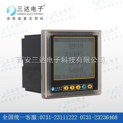 dv330 dv330多功能电力仪表