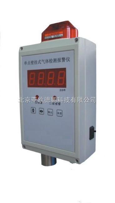 DP-MG03-单点壁挂式氧气气体报警仪/单点壁挂式氧气报警仪
