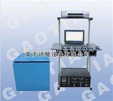 GT-SX三轴向电磁振动试验台;电磁振动试验台
