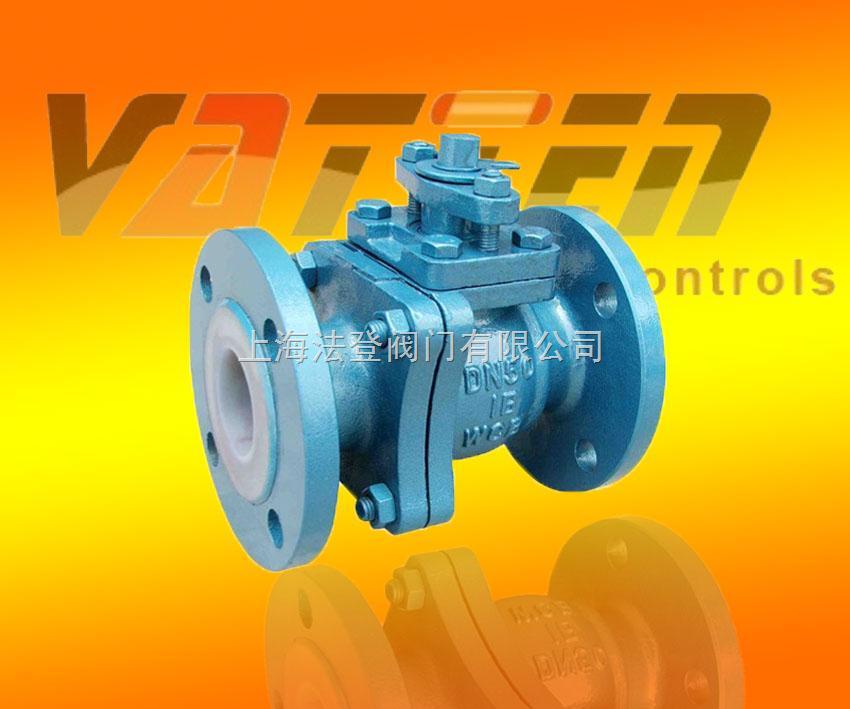 VT2BDF13A 氣動襯氟球閥