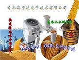 玉米水分仪专家|谷物水分测定仪
