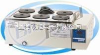 DKB-600B-DKB-600B電熱恒溫循環槽