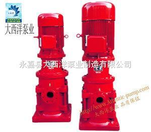 XBD-DL-XBD-DL消防泵,潜水消防泵 ,应急消防泵 ,高压消防泵,消防泵图片
