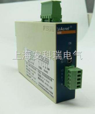 安科瑞BM-DI/IS直流电流、电压隔离器
