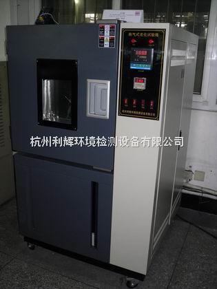 杭州換氣檢測機,換氣試驗機