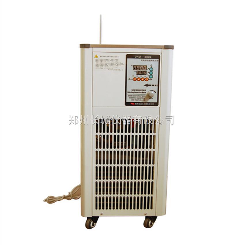 DHJF-8002低溫(恒溫)攪拌反應浴