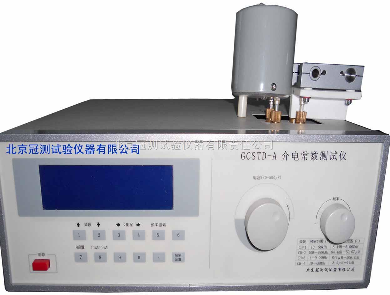 1MHZ介电常数测试仪