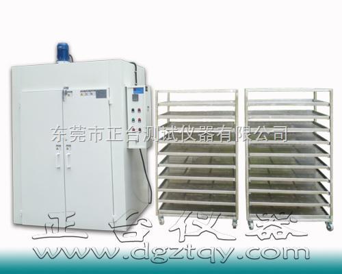 平底式电热鼓风干燥箱