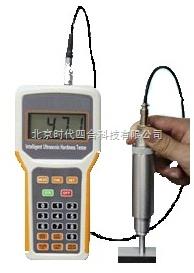 SRZ-6超声波硬度计