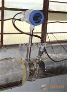 柴炎锅炉蒸汽流量计供应