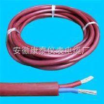 KGGRP14*1.5硅橡胶电缆