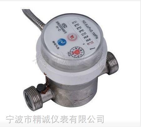脈沖式電子遠傳水表價格