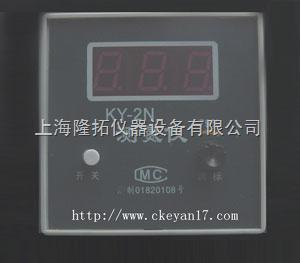 测氮仪,生产三位数测氮仪