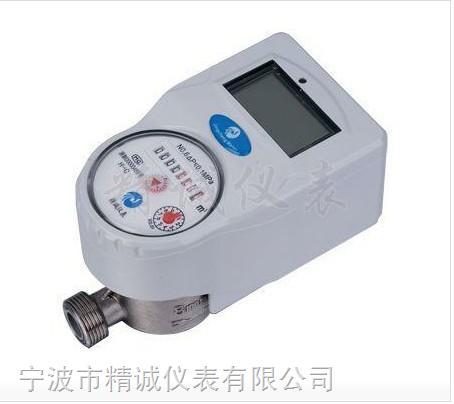 射頻卡直飲水智能水表