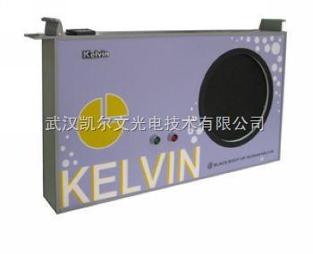 武汉凯尔文光电40度机场专用超薄黑体 JQ-150MYZ1B