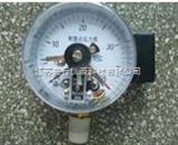 XX系列磁助电接点压力表