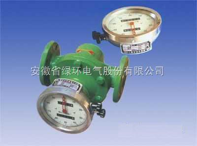 LC-回零式椭圆齿轮流量计
