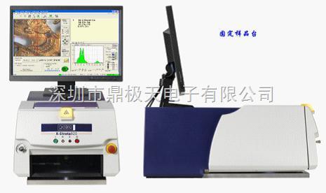 X-Starata920熒光鍍層X射線測厚儀