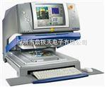 X-Strata980X熒光測厚儀