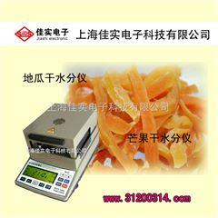 MS-100果干水分仪,水果干湿度检测仪