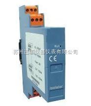 XP1523E電流隔離器(輸出型)(HART)