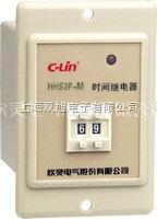 HHS3PF-M-HHS3PF-M数字式时间继电器