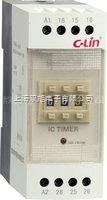HHS17P-HHS17P数字式时间继电器