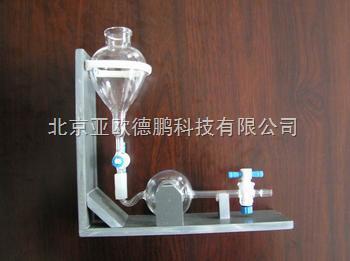 DP-LF-LF型二氧化碳纯度检测仪/二氧化碳纯度测试仪