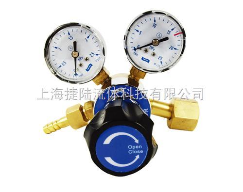 铜减压器 R10 / R20 系列轻巧型减压器