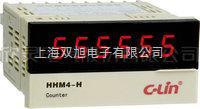 HHM4-H-HHM4-H可逆計米器