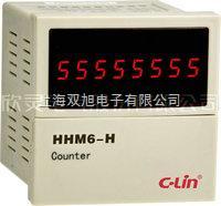 HHM6-H-HHM6-H兩路獨立輸出可逆計米器/計數器