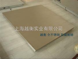 SCS不锈钢電子地磅秤0.5吨
