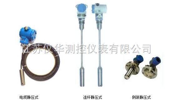 利德LDD1100投入式数字液位变送器厂家价格便宜
