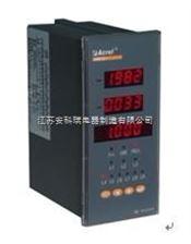 永利电玩app_AMC16系列AMC16系列多回路监控装置 多回路监控单元 选型手册