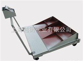 上海1T带移动轮子电子地泵秤,2T不锈钢平台称