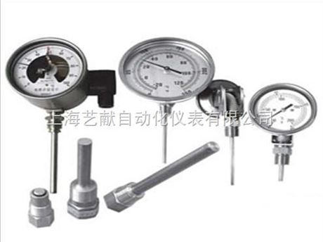 高温热套式双金属温度计