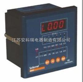 ARC-6/JARC功率因数自动补偿控制仪 功率因数补偿控制器