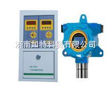 民用液化石油氣檢測儀食堂可燃氣體泄漏報警器