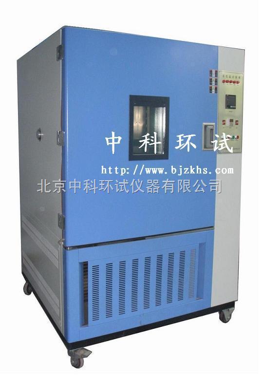 高低温试验箱北京制造商