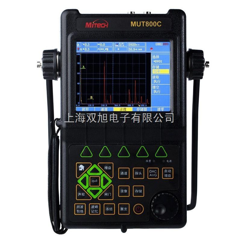 MUT350B-MUT350B全數字超聲波探傷儀