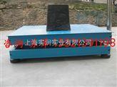 200公斤臺秤,200公斤電子臺秤價格