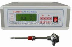 SH-8B无机碱水分测定仪
