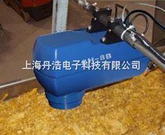 SH-8B無損非接觸式近紅外中密度在線水份測定儀