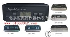 倾角测量仪