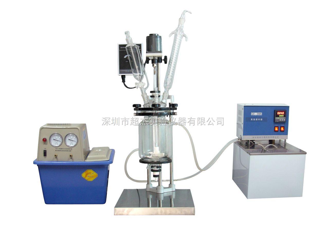 深圳小型双层玻璃反应釜2L-深圳超杰仪器