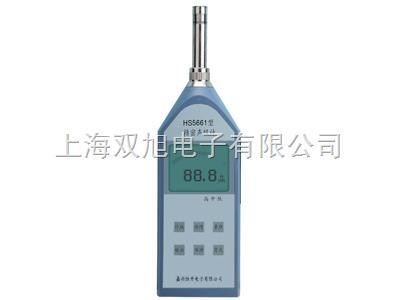 HS5661+-HS5661+精密脉冲数字声级计