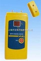 HT-904纸张水分含量仪