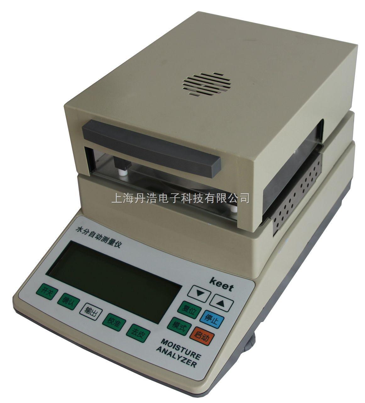 MS-100红外(卤素)水分仪