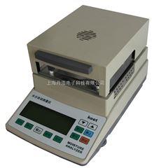 MS-100鹵素水分儀石英砂水分儀