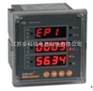 智能多功能电能表 江苏安科瑞ACR120E